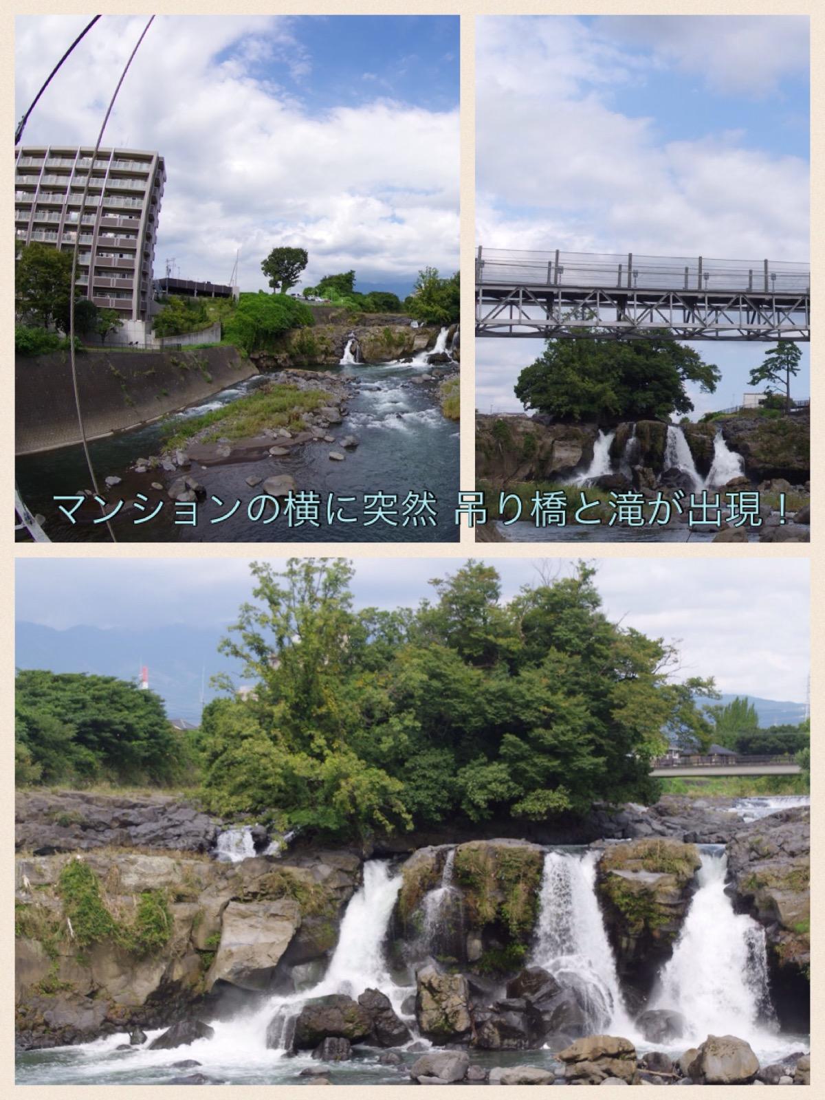 長泉町 鮎壺の滝