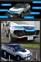 三菱電機 自動運転 コンセプトカー 2015