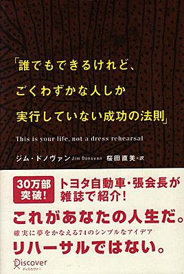 seikouhousoku1.jpg