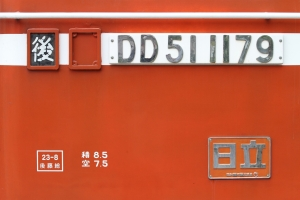 DD51-1179側面