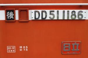 DD51-1186側面、「後」と「DD51」の間にご注目あれ(1)