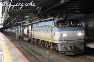 58レ(=EF66-123牽引)