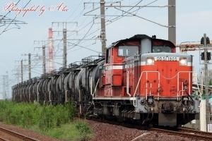 5367レ(=DD51-1805牽引)