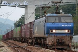 1071レ(=EF200-19牽引)