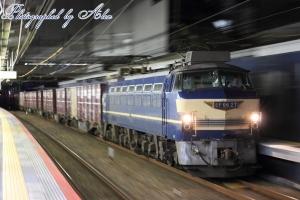 1065レ(=EF66-27牽引)