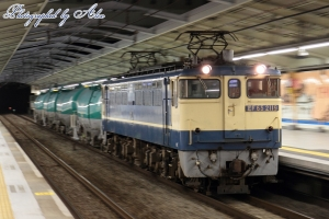 5166レ(=EF65-2119牽引)