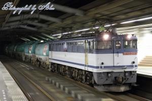 3092レ(=EF65-2083牽引)