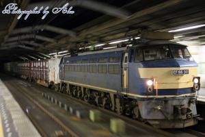 1067レ(=EF66-30牽引)