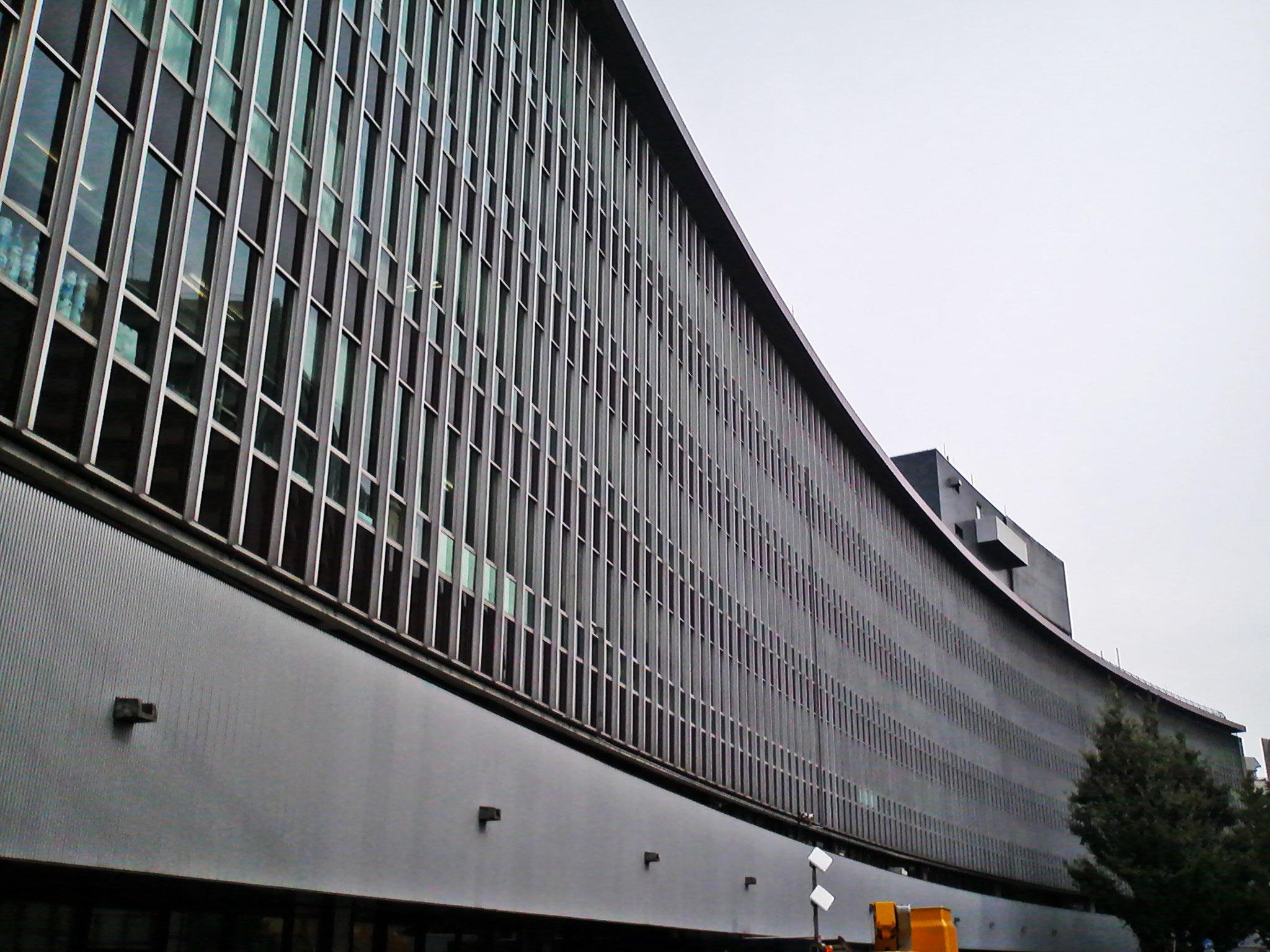 渋谷区総合庁舎表側