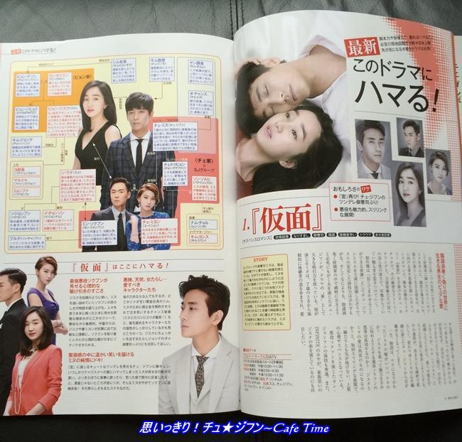 韓国TVドラマガイド60j