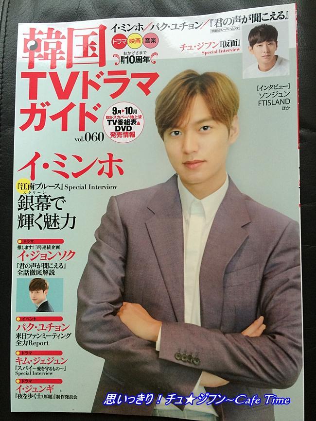 韓国TVドラマガイド60j3