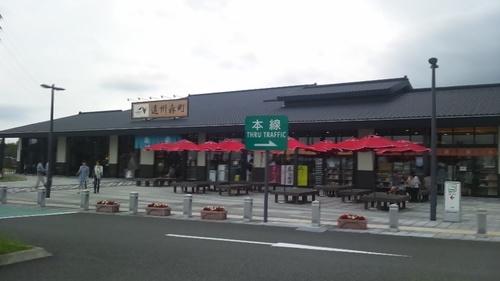 20150928005.jpg