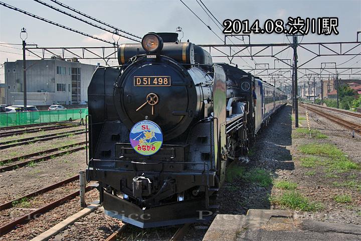 IMGP4500150815_2.jpg