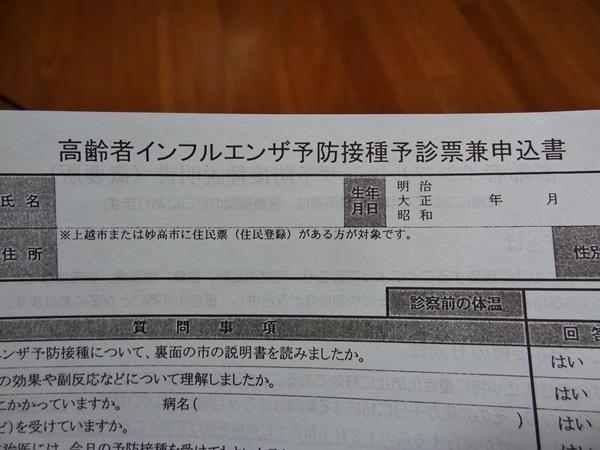 DSC02161.jpg