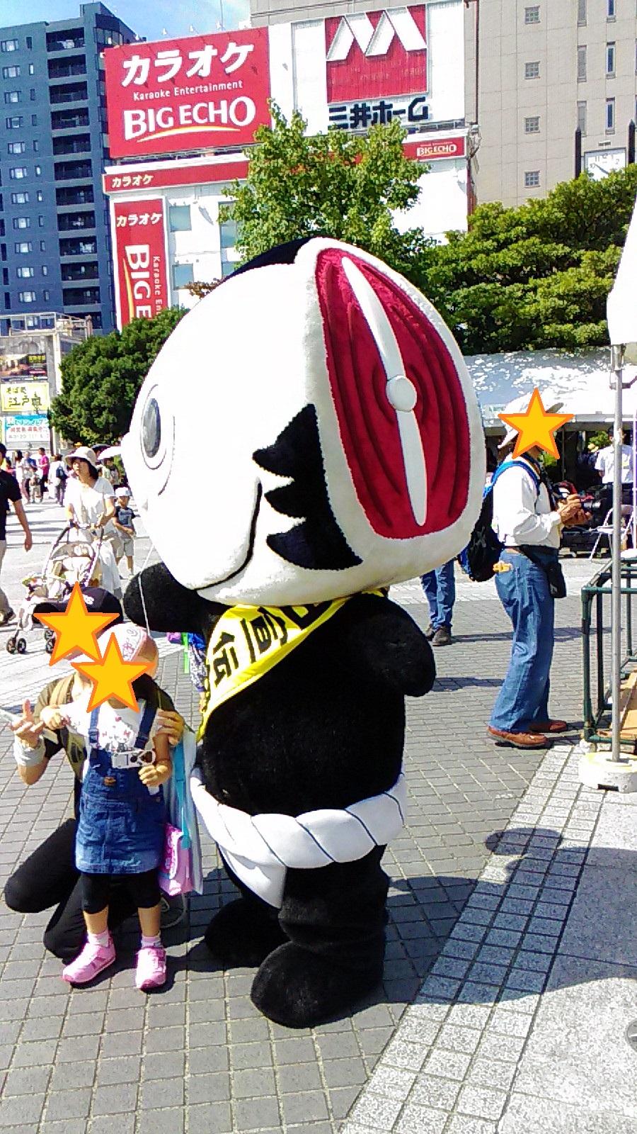 P_20150922_101930.jpg