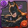 闇火バットマン 究極進化