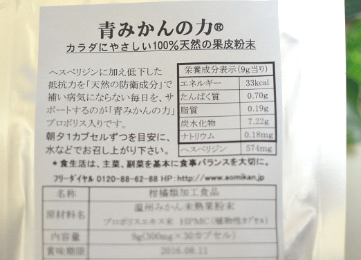 DSC_6507.jpg