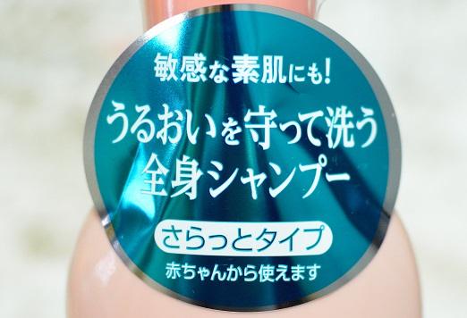 DSC_6639.jpg