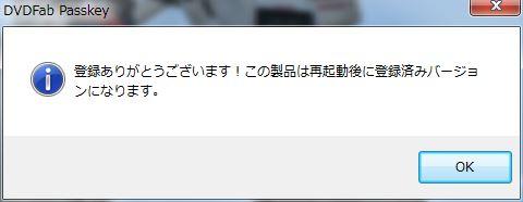 4_20150827235808d0b.jpg