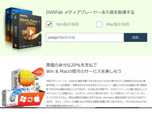 MP2_20150912110413f4e.jpg