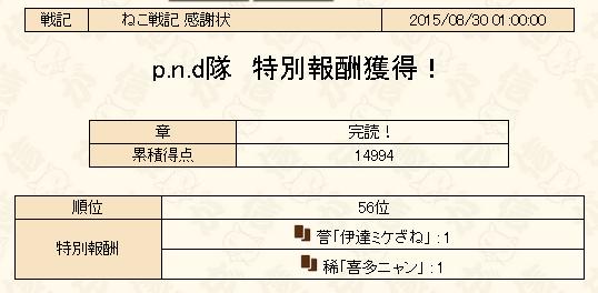 bda0ffdeb069b4594c535863e43af123[1]