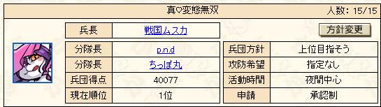 b6de9bb6ee4c02a70db11030756a7b05[1]