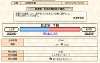 2dc35b86839a9c9c881bae32c6ea49f7[1]