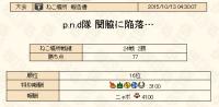 d7c743717ffa11a6a59ad158da42f959[1]