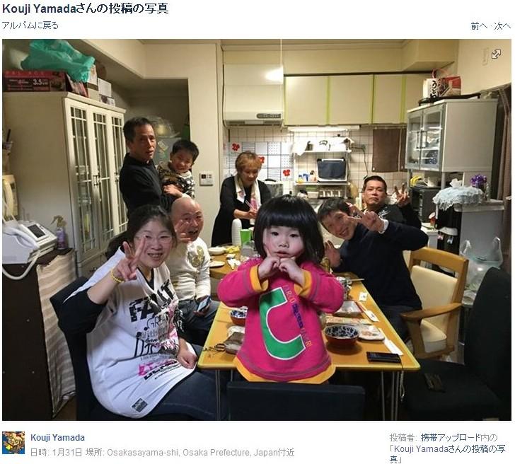 ①⑥山田浩二(金浩二)  Kouji Yamadaさんの投稿の写真