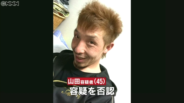 ②山田浩二(金浩二)の字が気持ち悪い!福田さんが今田さんの投稿をシェア!