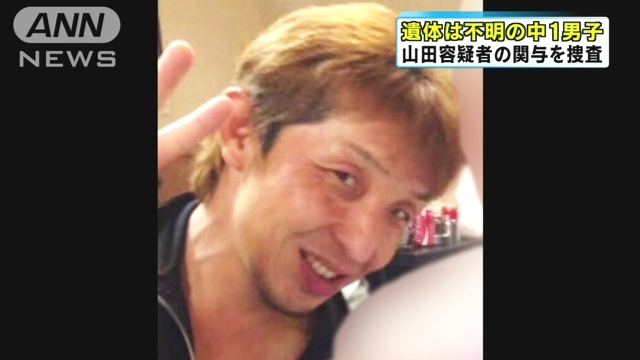 ④山田浩二(金浩二)の字が気持ち悪い!福田さんが今田さんの投稿をシェア!