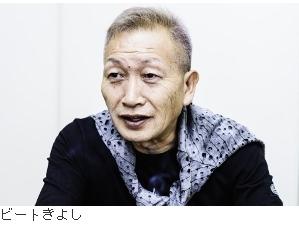 ⑤韓国ヤクザ殺しの軍団柳川次郎はビートきよし(兼子二郎)似!