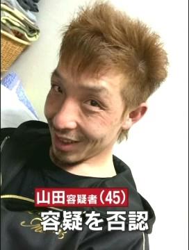 ③②山田浩二(金浩二)の字が気持ち悪い!福田さんが今田さんの投稿をシェア!