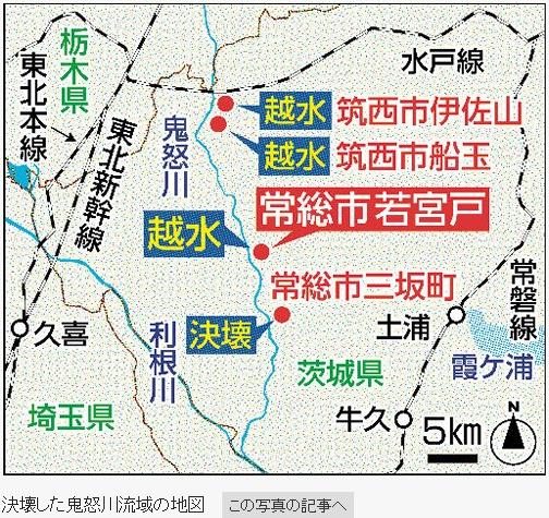 ③鬼怒川 決壊場所 自然堤防の十一面山が幅150m高さ2m削られて「無堤防」状態!
