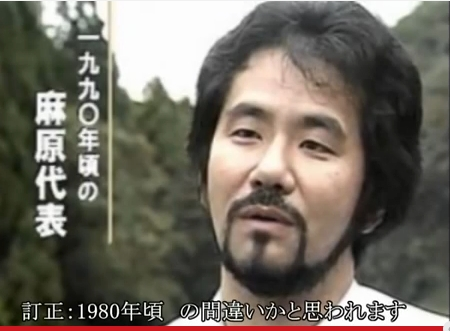 ①麻原彰晃(松本智津夫)尊師とんねるずの生でダラダラいかせてに出演!