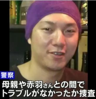 崔裕容疑者(さいひろき・30歳)韓国人犯罪