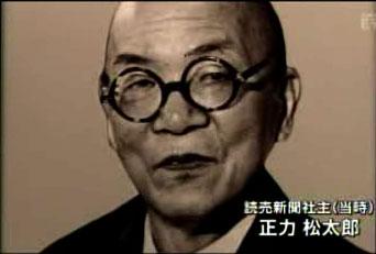 ①囚人読売正力松太郎 SUGAMO PRISON