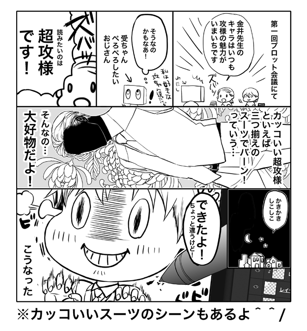 2015090701.png