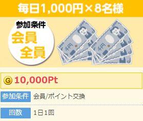 2015100418073107c.jpg