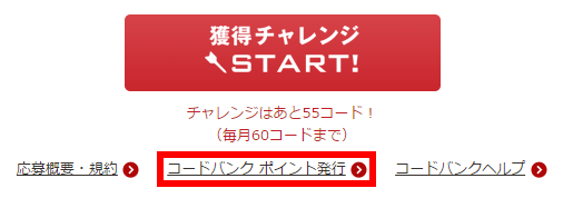 201508250209.jpg