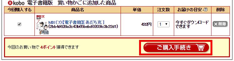 201508260105.jpg