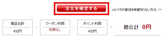 201508260107.jpg