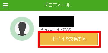 201509100102.jpg