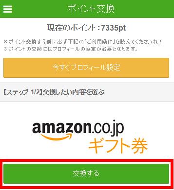 201509100103.jpg