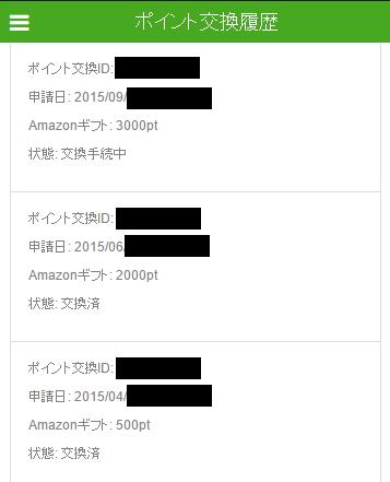 201509100108.jpg