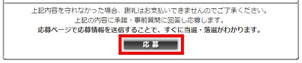 201509160207.jpg