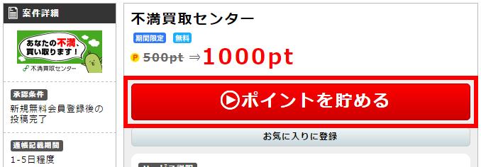 201509210107.jpg