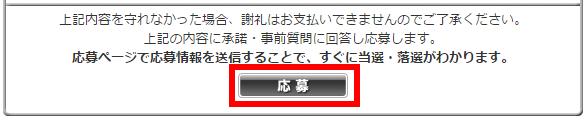 201510130205.jpg