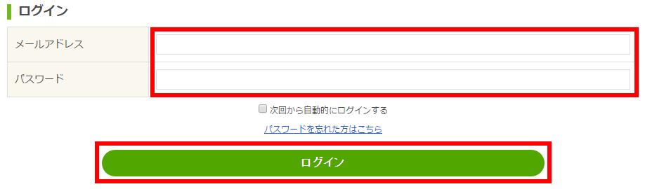201510180103.jpg