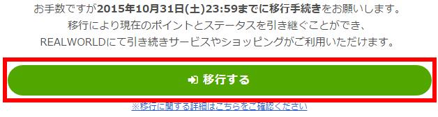 201510180104.jpg